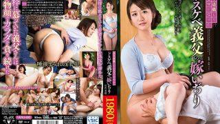VENU-693 Iwasawa Miho, Jav Censored