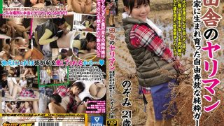 YRMN-050 Jav Censored