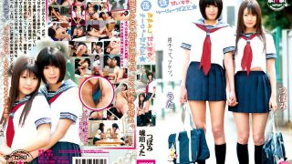 YUYU-006 Jav Censored