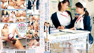 YUYU-008 Jav Censored