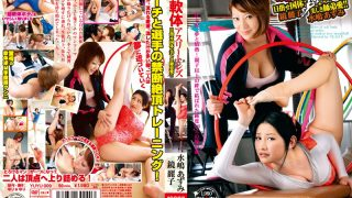 YUYU-009 Jav Censored