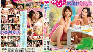 YUYU-013 Jav Censored