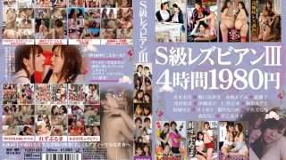 YUYU-020 Jav Censored