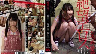 ZBES-023 Natsume Eri, Jav Censored