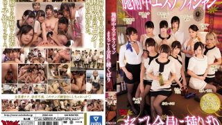 ZUKO-124 Jav Censored
