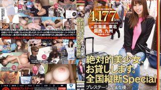 ABP-595 Ayami Shunka, Jav Censored