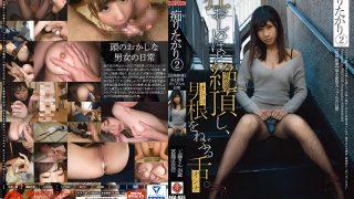 AKA-035 Jav Censored