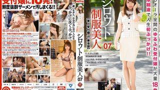 AKA-037 Amane Shizuka, Jav Censored