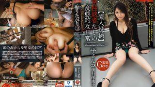 AKA-039 Jav Censored