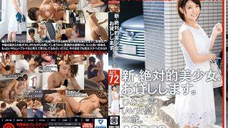 CHN-138 Hinata Mio, Jav Censored