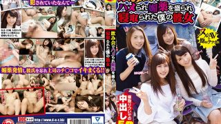 HAR-066 Jav Censored