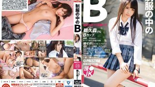 JAN-023 Kitakawa Leila, Jav Censored