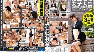 ONER-019 Jav Censored