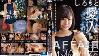 ONEZ-085 Jav Censored