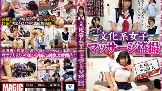 RIX-040 Jav Censored