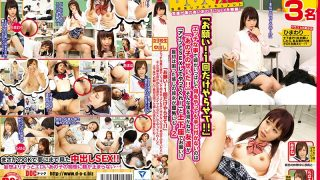 RTP-097 Jav Censored