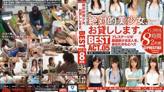 TRE-047 Jav Censored