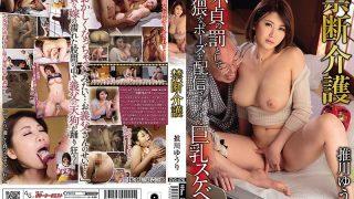GVG-476 Oshikawa Yuuri, Jav Censored