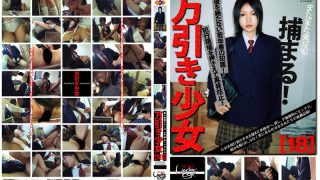 GS-113 Jav Censored
