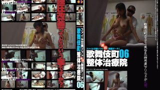 GS-115 Jav Censored