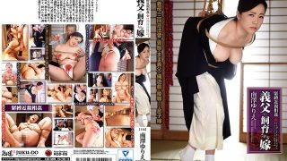 ROD-05 Minamisawa Yurie, Jav Censored