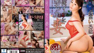 SPRD-951 Narumiya Iroha, Jav Censored