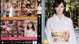 ARSO-17098 Shinoda Yuu, Jav Censored