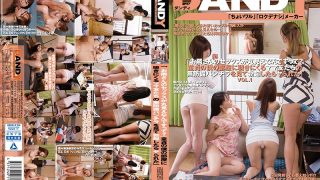 DANDY-551 Jav Censored