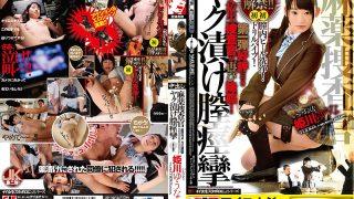 IESP-633 Himekawa Yuuna, Jav Censored