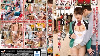 NHDTA-979 Jav Censored