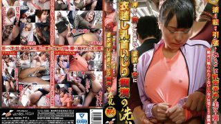 NHDTA-986 Jav Censored