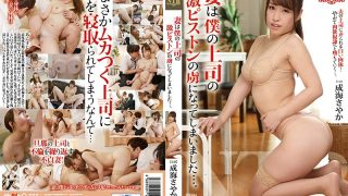 NTR-064 Narumi Sayaka, Jav Censored