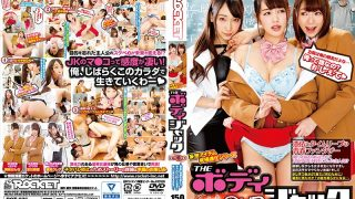 RCT-976 Jav Censored