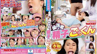 RCT-983 Kitagawa Yuzu, Jav Censored