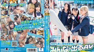SDEN-003 Jav Censored
