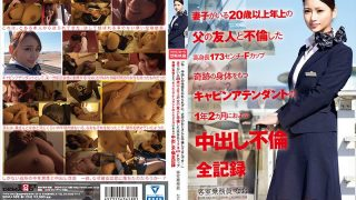 SDMU-589 Jav Censored
