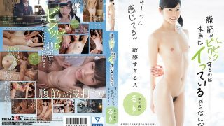 SDMU-602 Ena Ruri, Jav Censored
