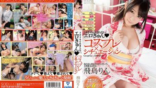 STAR-776 Asuka Rin, Jav Censored