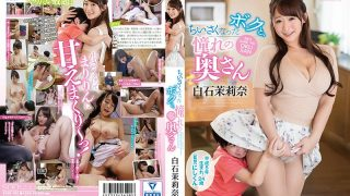 STAR-782 Shiraishi Marina, Jav Censored