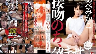 KPD-003 Abe Mikako, Jav Censored