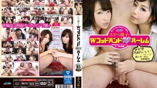 DJSG-123 Jav Censored