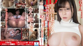 HMPD-10031 Shiraishi Rin, Jav Censored