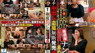 ITSR-044 Jav Censored