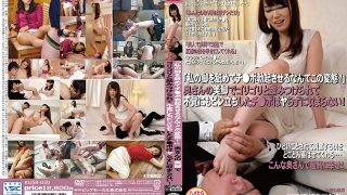 KUSR-030 Jav Censored