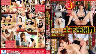 MCSR-253 Jav Censored