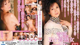 MCSR-254 Aoki Rikako, Jav Censored