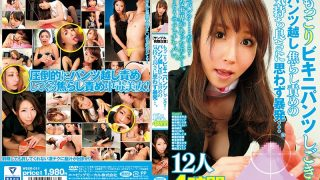 WSSR-011 Jav Censored