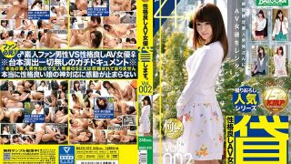 BAZX-072 Jav Censored