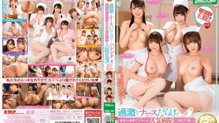 MDB-783 Jav Censored