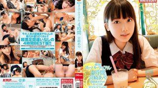 MKMP-159 Miyazaki Aya, Jav Censored